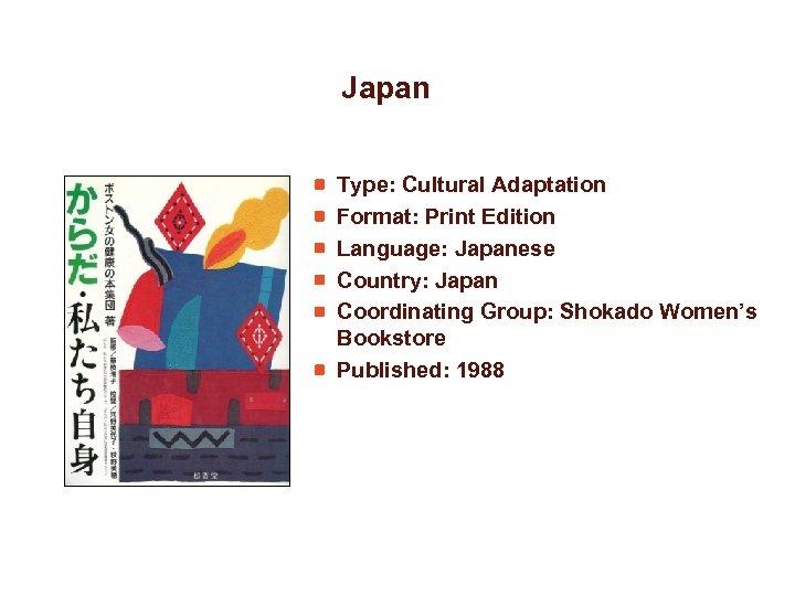 Japan Type: Cultural Adaptation Format: Print Edition Language: Japanese Country: Japan Coordinating Group: Shokado