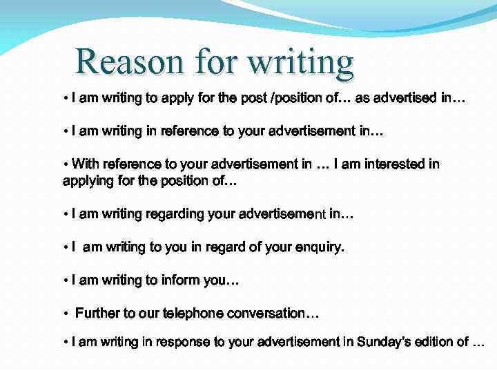 Letter Of Application Letter Of Application Cover