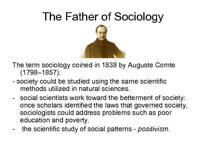 who is the father of sociology