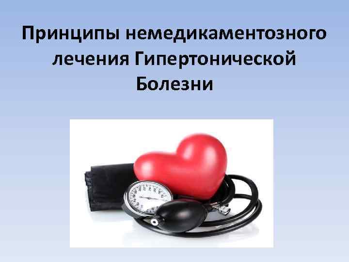 Всё про здоровье