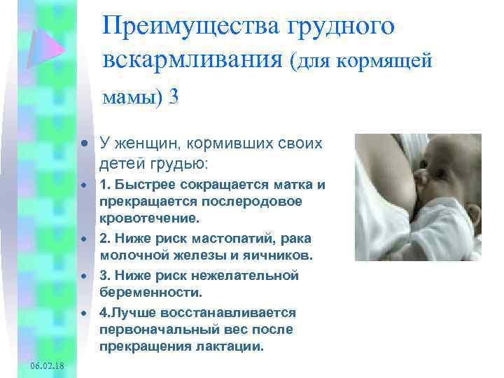 Жесткое гормональное лекарство, созданное для лечения опухолей гипофиза.