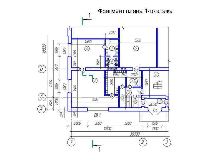 Фрагмент плана 1 -го этажа