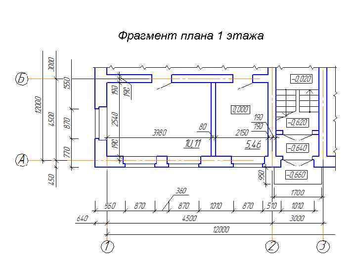 Фрагмент плана 1 этажа