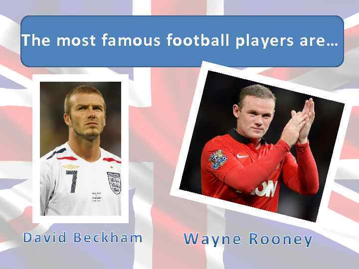 The most famous football players are…