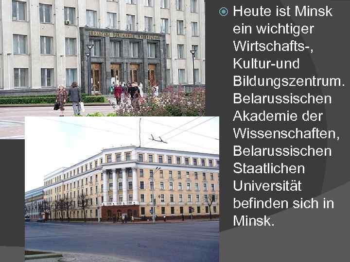 Heute ist Minsk ein wichtiger Wirtschafts-, Kultur-und Bildungszentrum. Belarussischen Akademie der Wissenschaften, Belarussischen