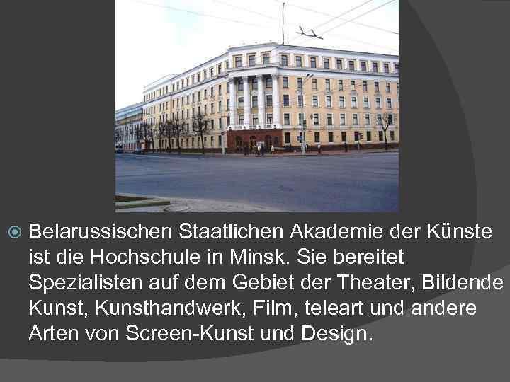 Belarussischen Staatlichen Akademie der Künste ist die Hochschule in Minsk. Sie bereitet Spezialisten
