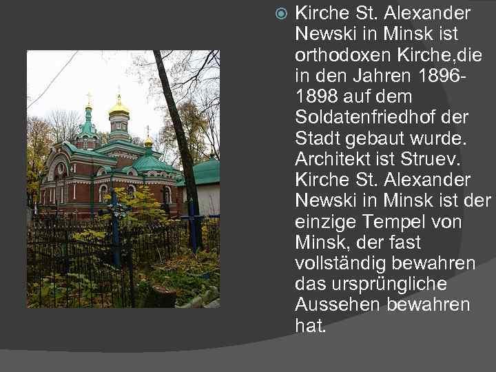 Kirche St. Alexander Newski in Minsk ist orthodoxen Kirche, die in den Jahren