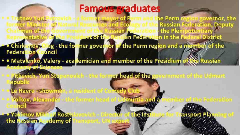 Famous graduates • • Trutnev Yuri Petrovich - a former mayor of Perm and