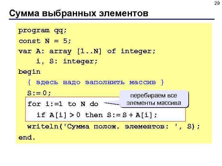 м э абрамян programming taskbook решебник