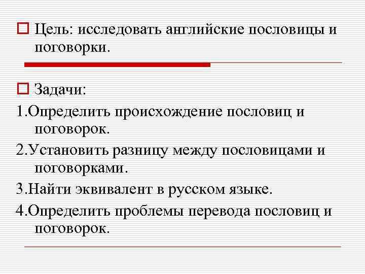 Возить уголь в ньюкасл русский перевод пословицы