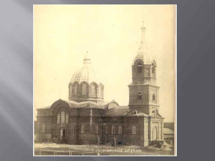 Старые фотографии воронцовского дворца в алупке предположил, что