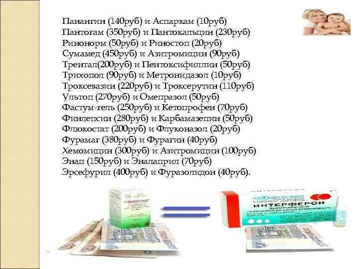 Хемомицин вагинально