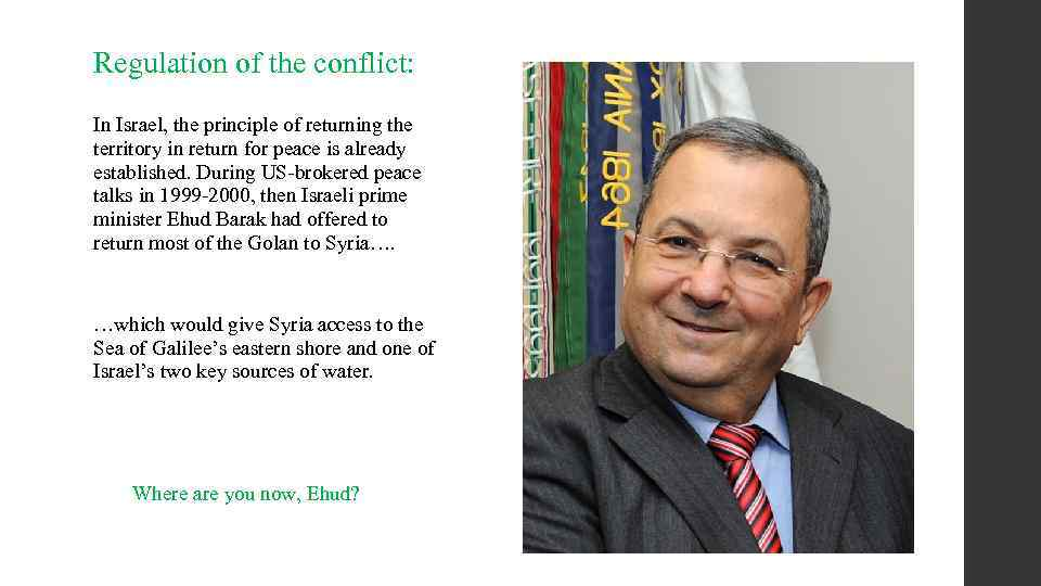 Regulation of the conflict: In Israel, the principle of returning the territory in return