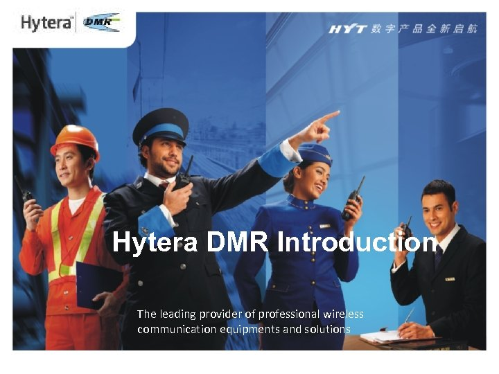 Hytera DMR Introduction The leading provider of professional wireless communication equipments and solutions