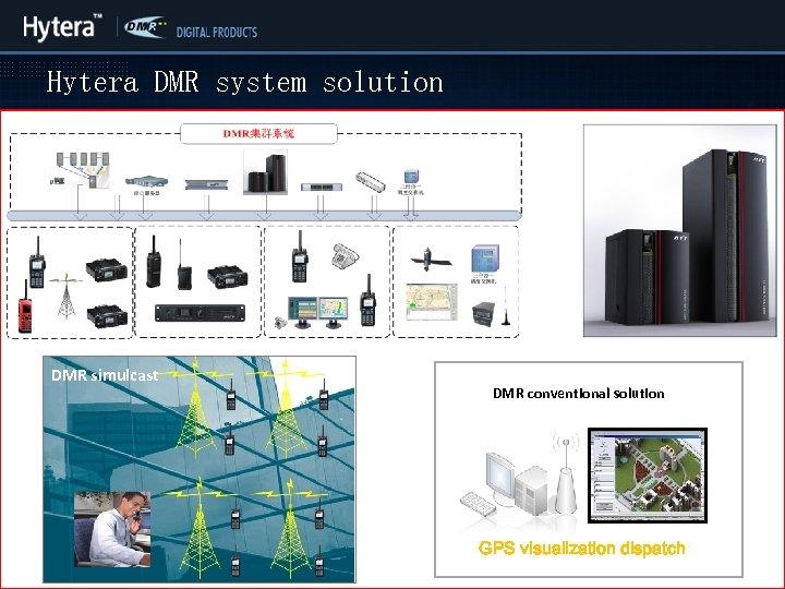 Hytera DMR system solution DMR 集群 系统 DMR simulcast DMR conventional solution GPS visualization