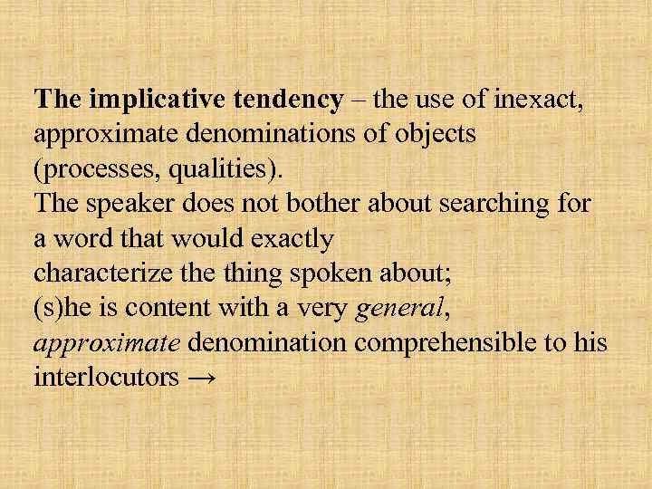 The implicative tendency – the use of inexact, approximate denominations of objects (processes, qualities).