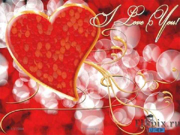 2/17/2018 valentines day 34