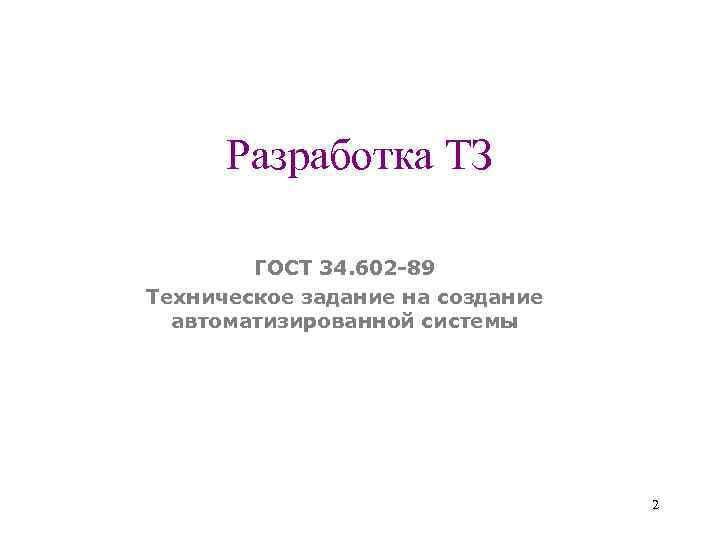 Ремонт компьютеров - метро Технологический Институт