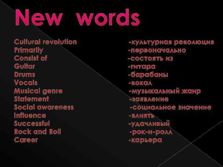 New words Cultural revolution Primarily Consist of Guitar Drums Vocals Musical genre Statement Social