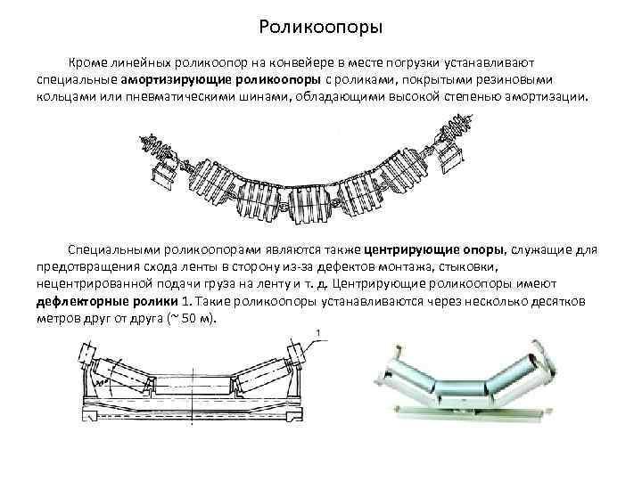 Общие сведения о конвейере автомобили фольксваген транспортер с пробегом в москве
