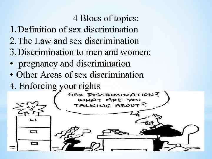 Law of sex discrimination — pic 14
