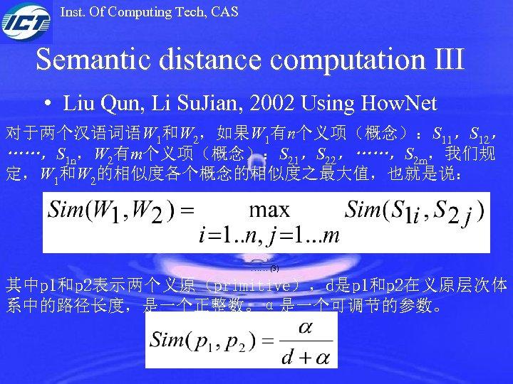 Inst. Of Computing Tech, CAS Semantic distance computation III • Liu Qun, Li Su.