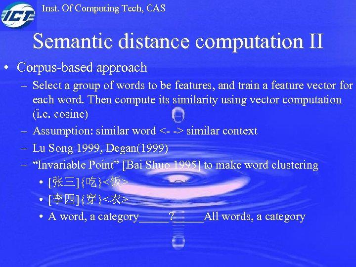 Inst. Of Computing Tech, CAS Semantic distance computation II • Corpus-based approach – Select