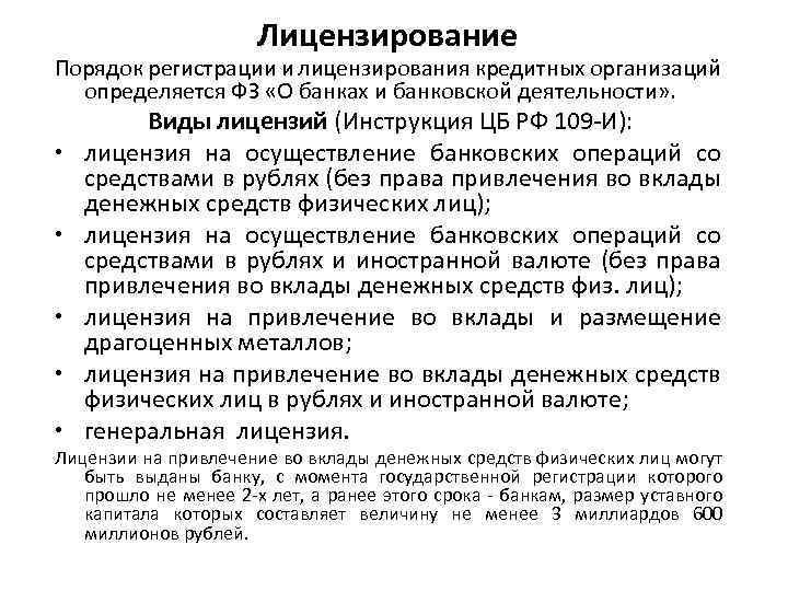 Банк тинькофф кредиты физ лицам