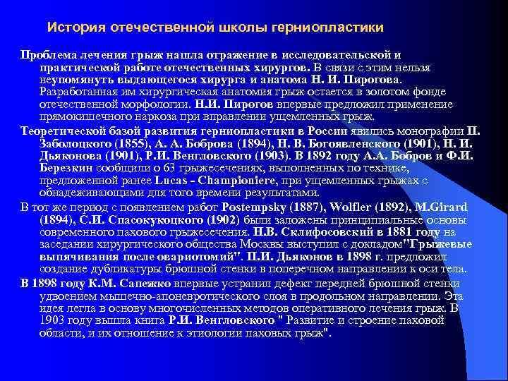 Breath RX - Средства для отбеливания зубов Цена - Киев