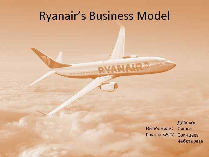 ryanair business model Ryanair based its business model after southwest airlines, which began as a small texas airline and has grown into business plan: ryanair in the united states 11.