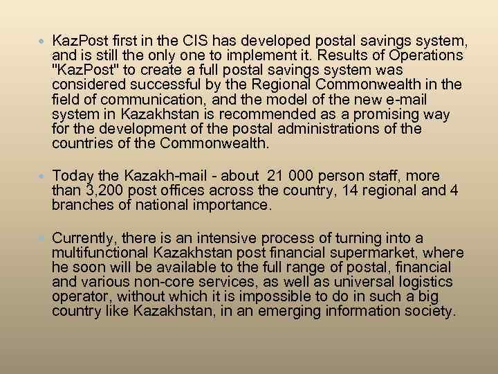 Kaz. Post first in the CIS has developed postal savings system, and is