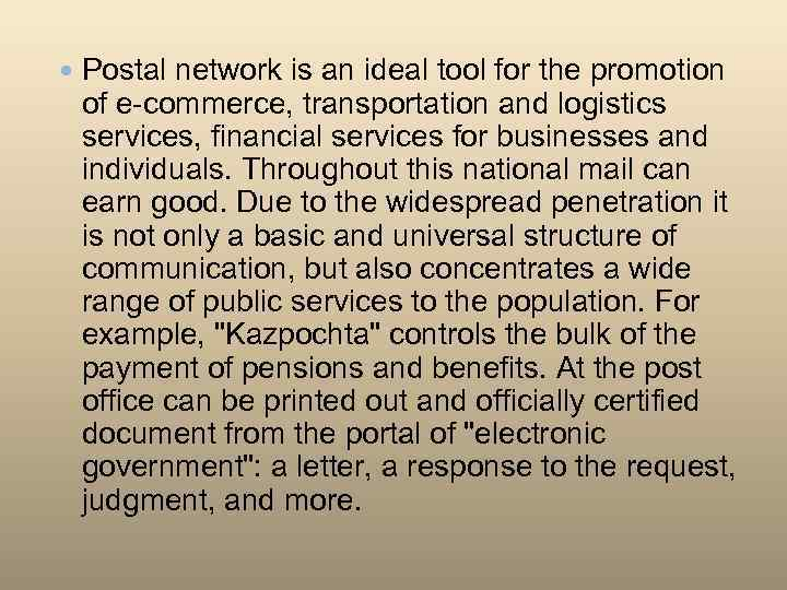 Postal network is an ideal tool for the promotion of e-commerce, transportation and