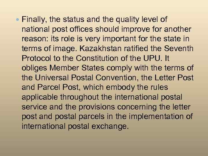 Finally, the status and the quality level of national post offices should improve