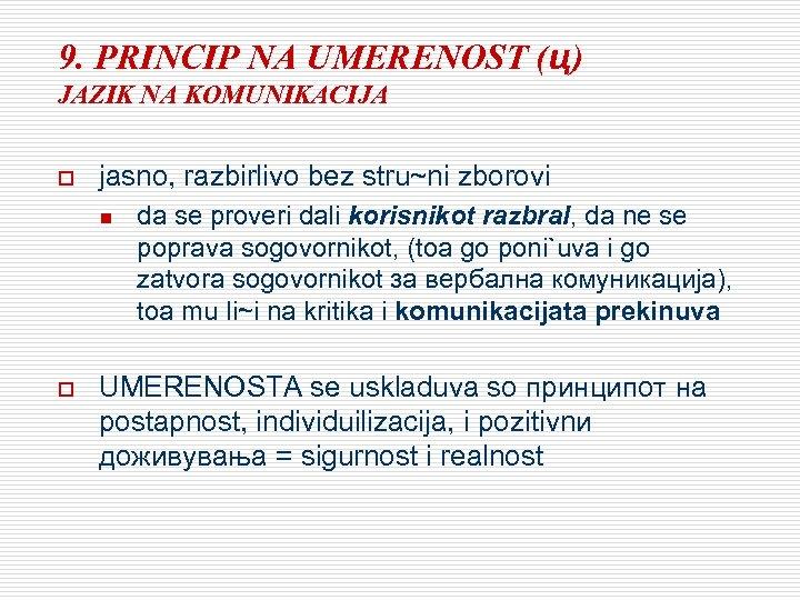 9. PRINCIP NA UMERENOST (ц) JAZIK NA KOMUNIKACIJA o jasno, razbirlivo bez stru~ni zborovi