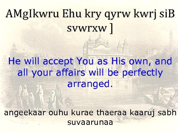 AMg. Ikwru Ehu kry qyrw kwrj si. B svwrxw ] He will accept You