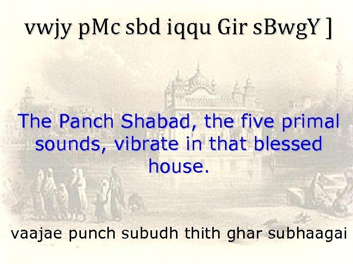 vwjy p. Mc sbd iqqu Gir s. Bwg. Y ] The Panch Shabad, the