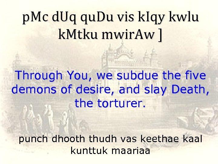p. Mc d. Uq qu. Du vis k. Iqy kwlu k. Mtku mwir. Aw