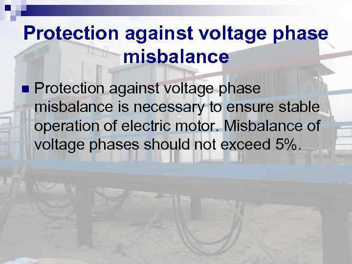 Protection against voltage phase misbalance is necessary to ensure stable operation of electric motor.