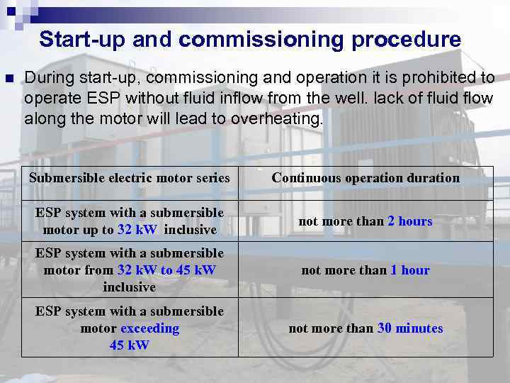 Start-up and commissioning procedure During start-up, commissioning and operation it is prohibited to operate