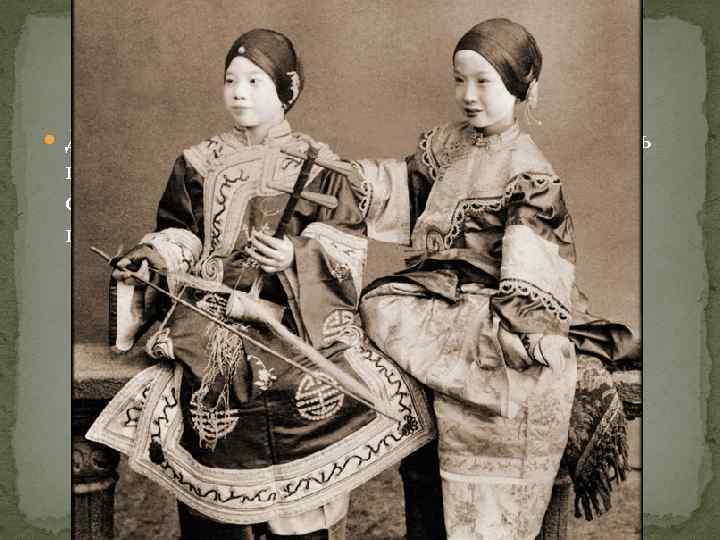 До древнім видам побутуючих китайських пісень відносяться пісні та інструментальні п'єси обрядового характеру.
