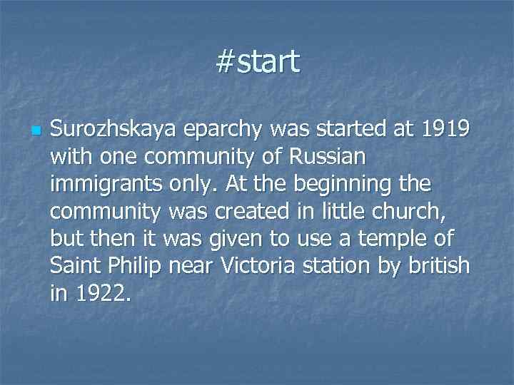 #start n Surozhskaya eparchy was started at 1919 with one community of Russian immigrants
