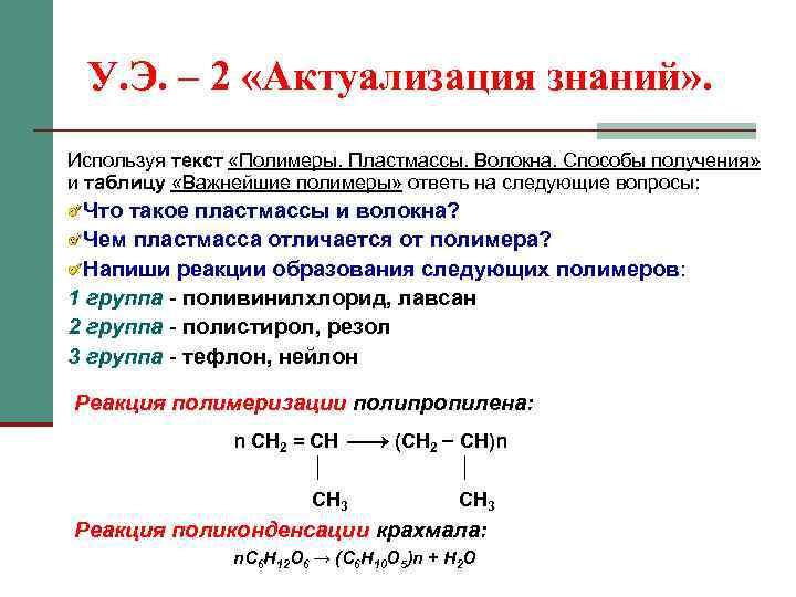 Нейлон классификация полимера палас 2 на 4 купить