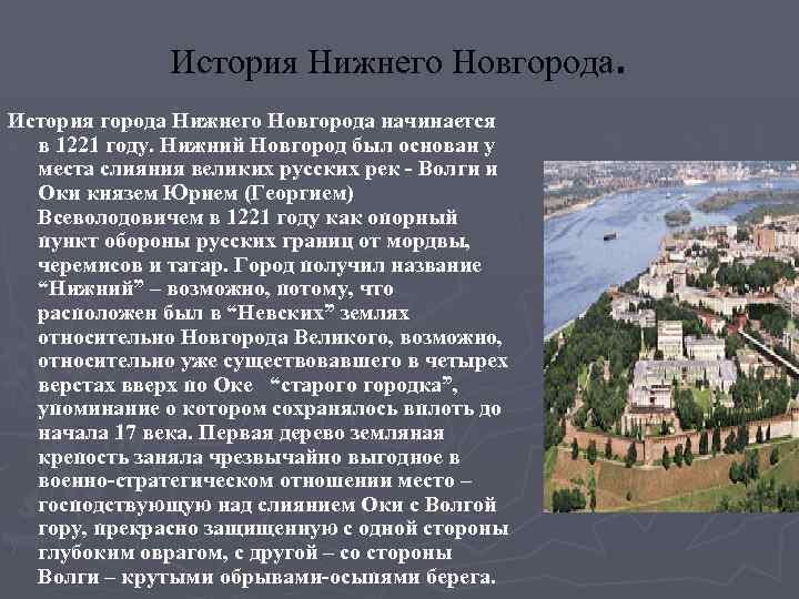 Цифрование - Страница 19 Image-1