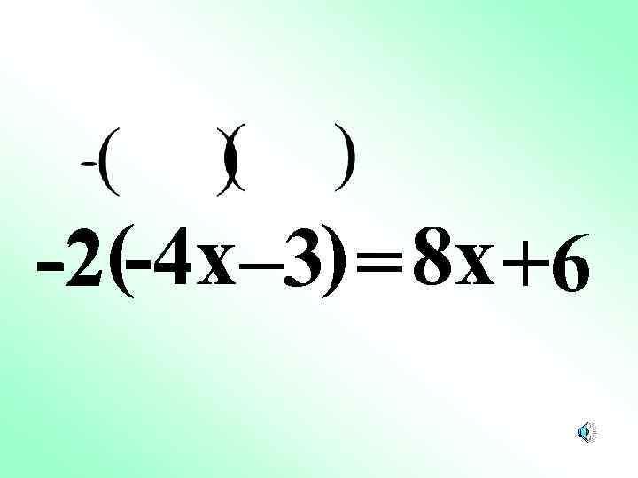 -2(-4 x– 3) = 8 x +6