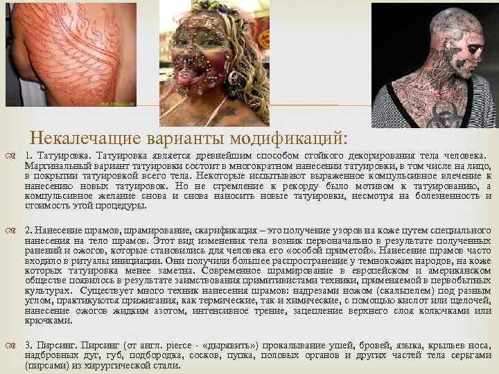 razdvoenniy-zhenskiy-sosok-foto-mega-bolshie-kruglie-oreoli-soskov-zhenshin