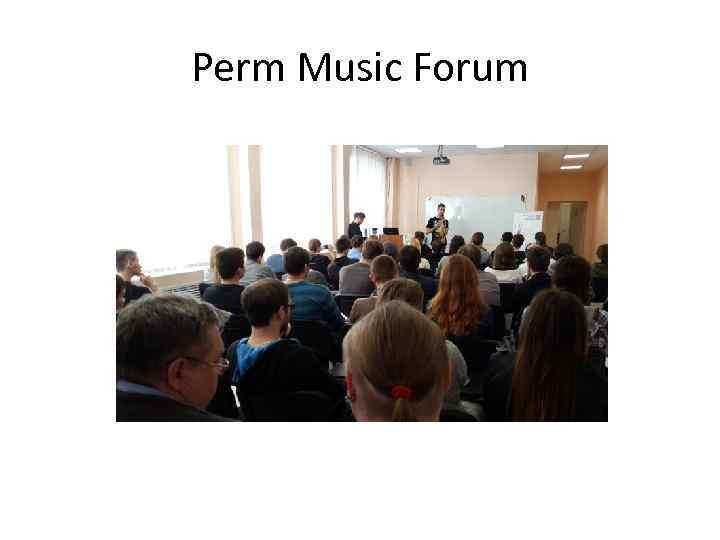 Perm Music Forum