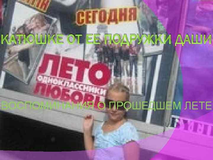 proigral-v-karti-podruzhku-vanda-vitus-valeri-rouzen-porno-foto-anala