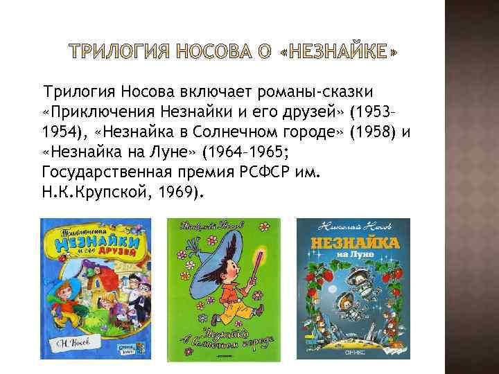 То, как девочки украшали свои дома в мультфильмах и свою одежду, казалось самым очаровательным воспоминанием.