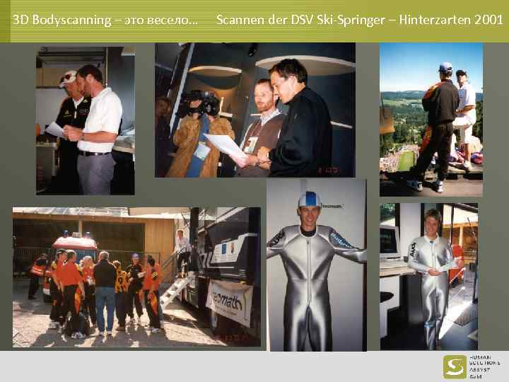 3 D Bodyscanning – это весело… Scannen der DSV Ski-Springer – Hinterzarten 2001