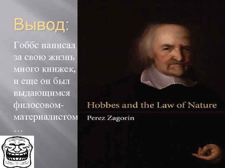 hobbes natural condition 8 do you agree with hobbes that our natural condition is one of lawlessness and from soc 320 at benedictine ks.